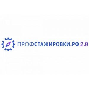 Проект «Профстажировки 2.0» презентовали студентам Республики Коми