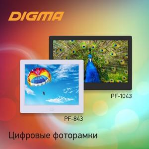 Цифровые фоторамки Digma: сохранить самое дорогое