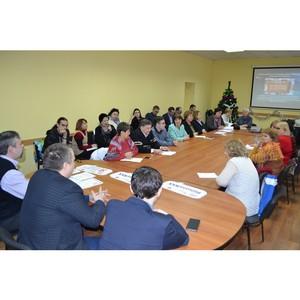В Тюмени подвели итоги проекта «Школа ЖКХ»