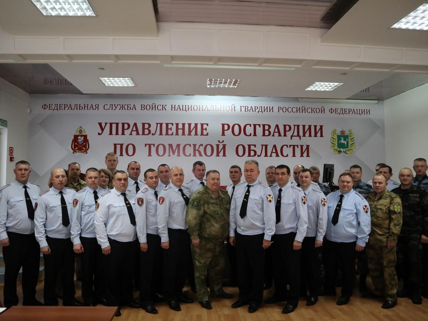 Томская Росгвардия подвела итоги СБД за 2019 год