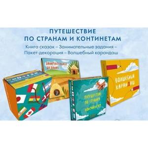 К Международному дню инвалидов слабовидящие дети Москвы получат книжки