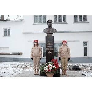 В Кировской области установили памятник кавалеру ордена Мужества