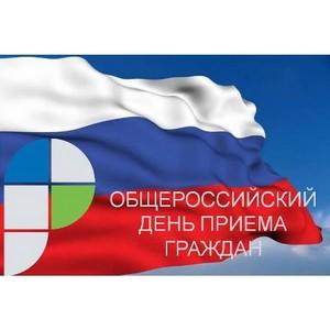 Общероссийский день приема граждан проведен Росреестром на Чукотке