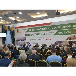 Президент «Гипрогор Проект» Михаил Грудинин принял участие в ЯИФ 2019