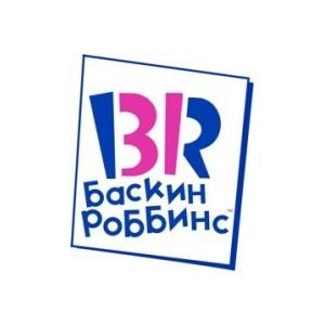Экскурсии Открой#Моспром на фабрике «Баскин Роббинс»
