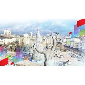 Конференция «Цифровая трансформация государственного управления»
