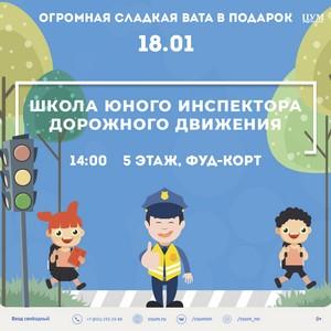 Нижегородским детям расскажут о профессии инспектора ГИБДД в ЦУМе