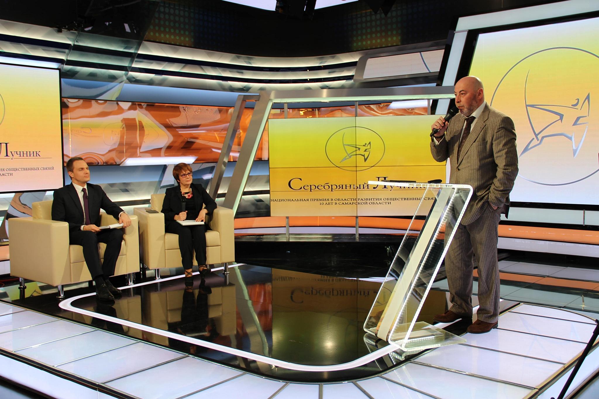 Легенды PR и прямой эфир: в Самаре вручили «Серебряного лучника»
