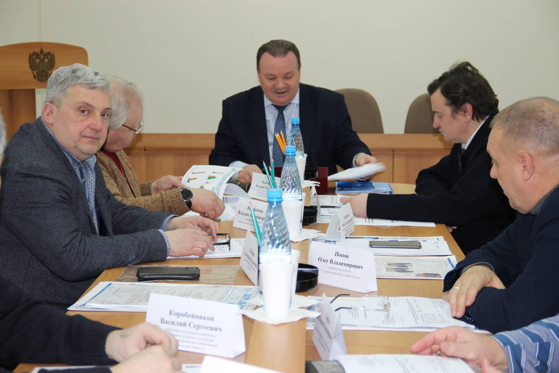 Заседание курганского общественного совета при Управлении Росреестра
