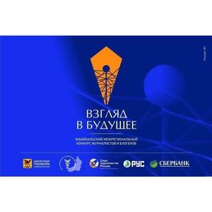 Виктория Бессонова стала членом жюри межрегионального конкурса