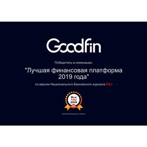 Маркетплейс Goodfin стал лучшей финансовой платформой