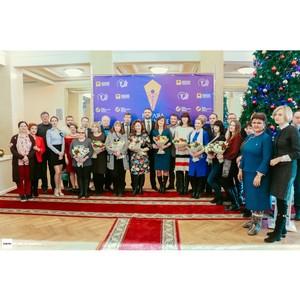 В Забайкалье названы победители конкурса журналистов и блогеров