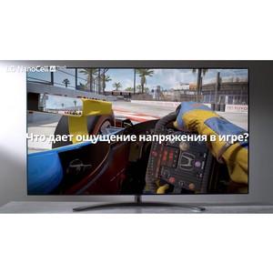 Рекламная кампания в поддержку Nanocell телевизоров LG
