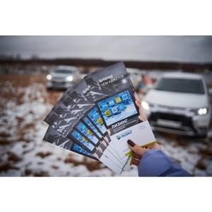 «Балтийский лизинг» выступил партнером тест-драйва от Mitsubishi