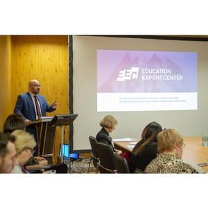 Клуб экспортёров образования провел первое заседание в Москве