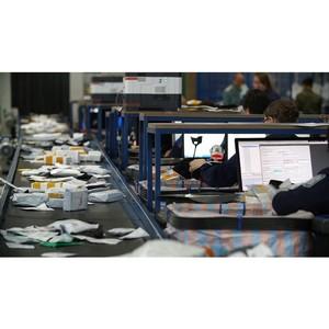 Новосибирская таможня: рекордное количество почтовых отправлений