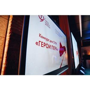 «Герои пера» - 2020: прием заявок открыт