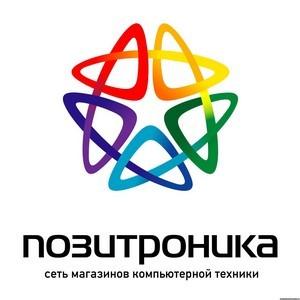 «Позитроника» в «Киберпонедельник 2020» обеспечит скидки до 70%