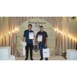 «Россети Центр Липецкэнерго» подвел итоги конкурса «Энергорегион»