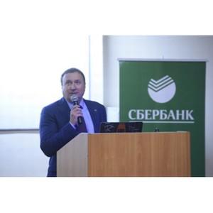 Ко Дню студенчества в петербургских вузах прошли лекции Сбербанка