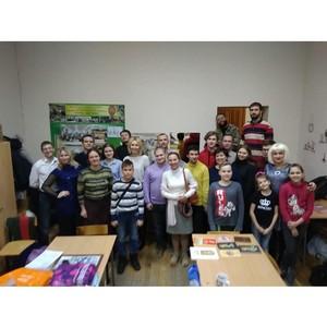 Поиск волонтеров для инвалидов по слуху и зрению