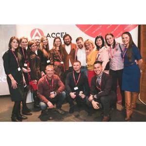 Бизнес в интернете: положительный пример с Accel