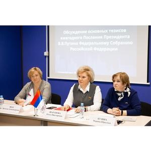 Шарапова: новые меры поддержки семей – настоящий праздник для граждан