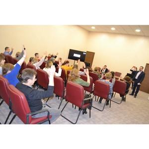 В Общественной палате Тюменской области обсудили «экономику заслуг»
