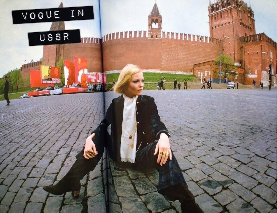 История модельного бизнеса в России