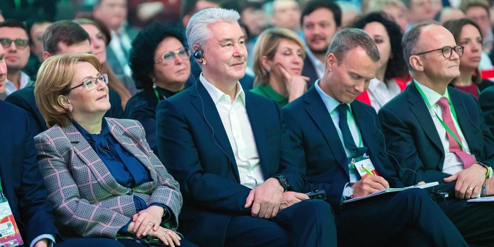 Развитие цифровизации в здравоохранении обсудили на ассамблее в Москве