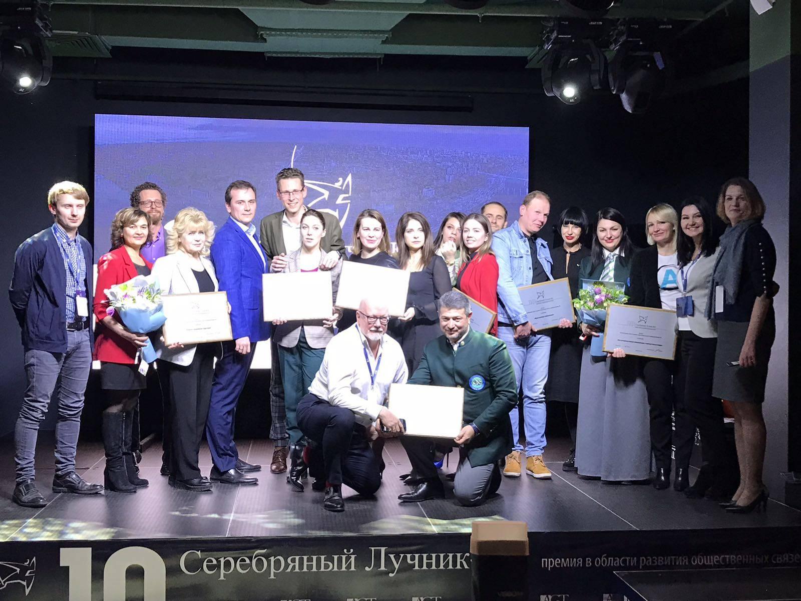 Крымский PR-проект победил на престижном конкурсе  «Серебряный лучник»