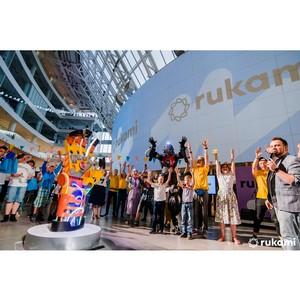 Стартовал отбор операторов фестивалей Кружкового движения Rukami