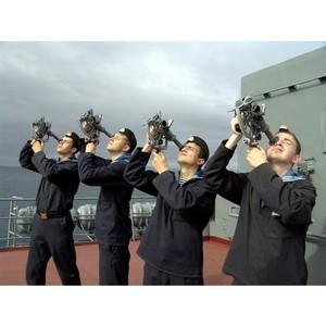 25 января - День штурмана Военно-Морского Флота России