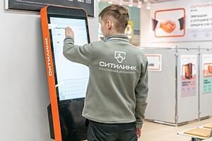 Российские студенты купили электроники на 13,3 млрд рублей