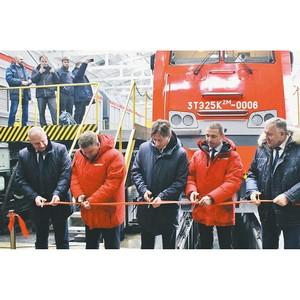 В Комсомольске-на-Амуре презентовали новые локомотивы