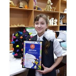 Школьница из Владимира - призер Всероссийского конкурса #ВместеЯрче