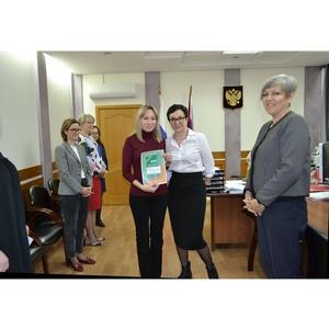 Сотрудники челябинского Росреестра получили благодарственные письма