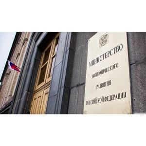 «Гипрогор Проект» принял участие в разработке правил терпланирования