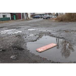 В Туве отремонтируют ненормативные участки из топ-10 убитых дорог