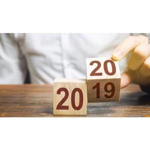 20 эффективных действий для 2020