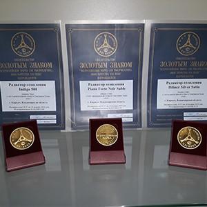 Москва: Золото за качество – Royal Thermo вновь первый