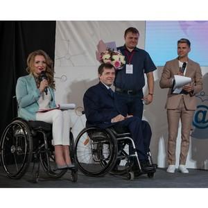 XI Фестиваль «Мир равных возможностей» открывает прием заявок
