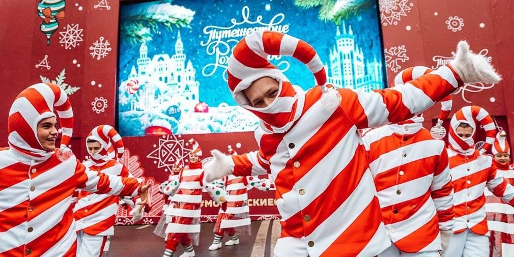 Чем заняться в выходные. Программа для гостей Путешествия в Рождество