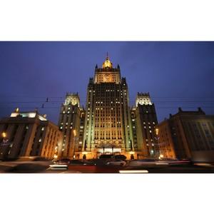 10 февраля - День дипломатического работника в России