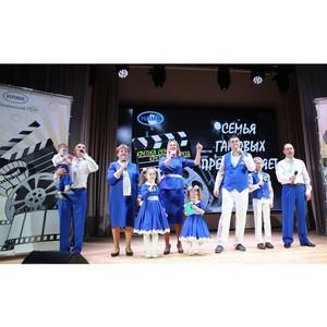 Семья стойленцев победила на одном из этапов областного конкурса