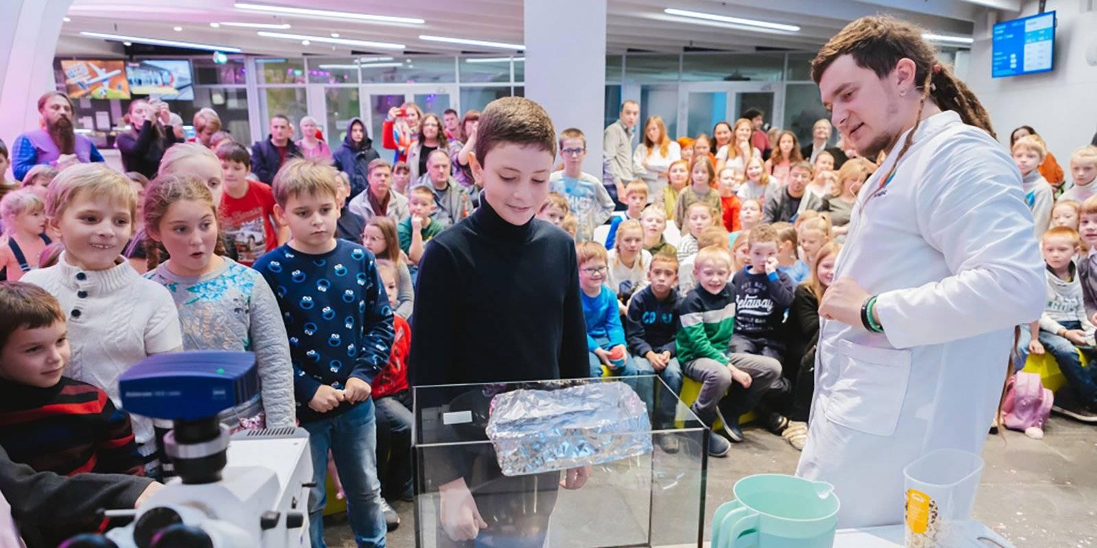 Что ждет гостей парка «Зарядье» в День науки