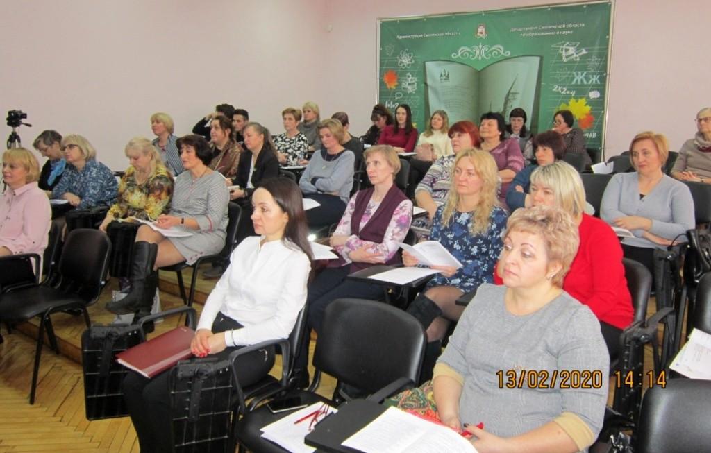 Как в Смоленске соблюдают федеральные стандарты образования