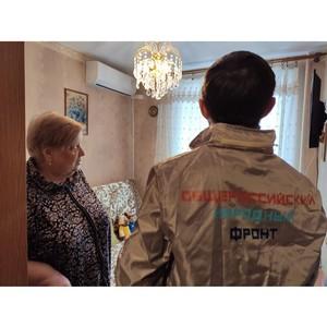 Благодаря ОНФ в квартире москвича-инвалида I группы проведен ремонт