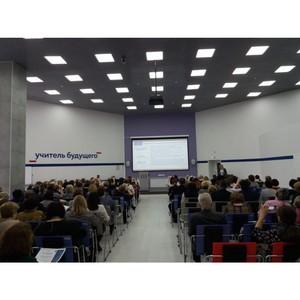 ГК Просвещение провела семинар по функциональной грамотности в Коломне