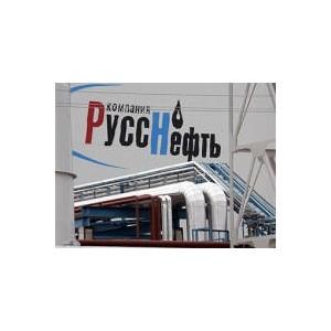 В ПАО Варьеганнефть реализован проект по беспроводным технологиям